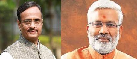भाजपा ने डॉ दिनेश शर्मा, स्वतंत्र देव सिंह समेत चार विधान परिषद प्रत्याशी घोषित किये