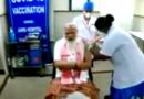 भारतीय वैक्सीन लगवाकर पीएम ने लोगों में विश्वास पैदा किया : डॉ नरेश त्रेहान